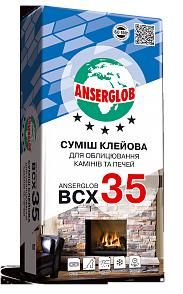Клей для каминов и печей Anserglob ВСХ35 25кг.