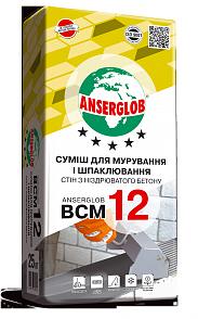 ВСМ-12/25кг  для кладки и шпаклевания газобетон.