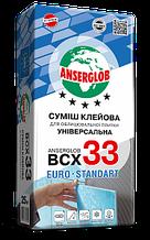 Клей для плитки Anseglob ВСХ33 25кг