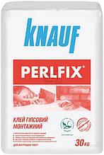 КНАУФ PERLFIX 30 кг (40)