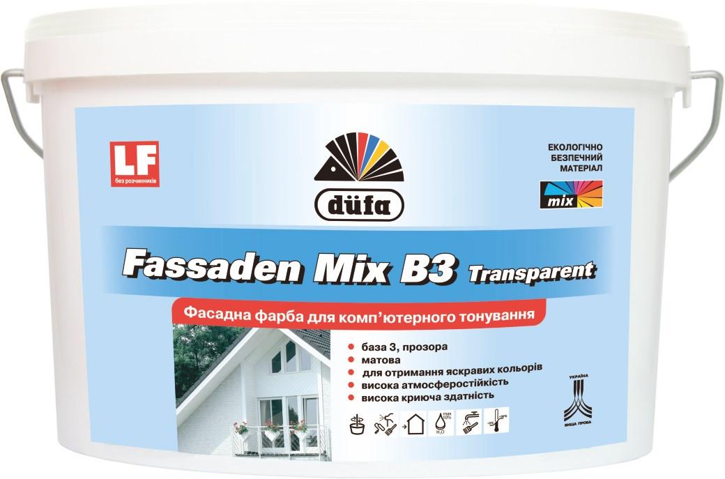 Краска базовая Fasaden Mix B3 2,5 л