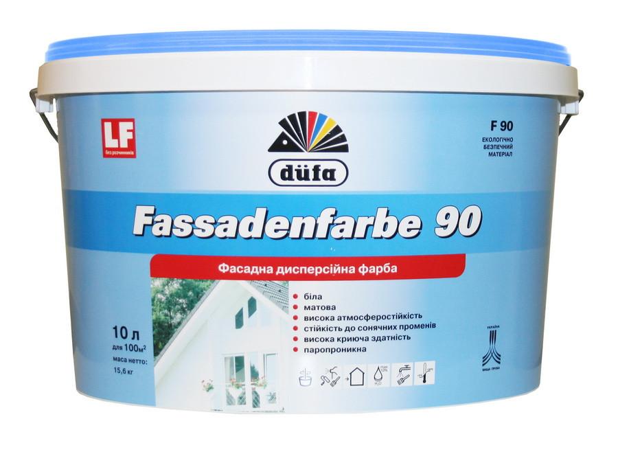 Краска фасад. F90 3,5кг