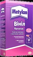 Метилан Винил Премиум /300г