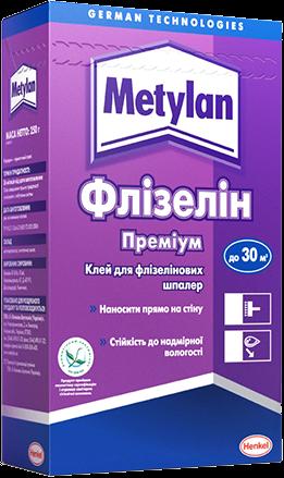 Метилан Флизелин Премиум /250г