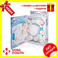 Набор для умывания Spa Fx | набор для глубокого очищения кожи | щетка для массажа лица