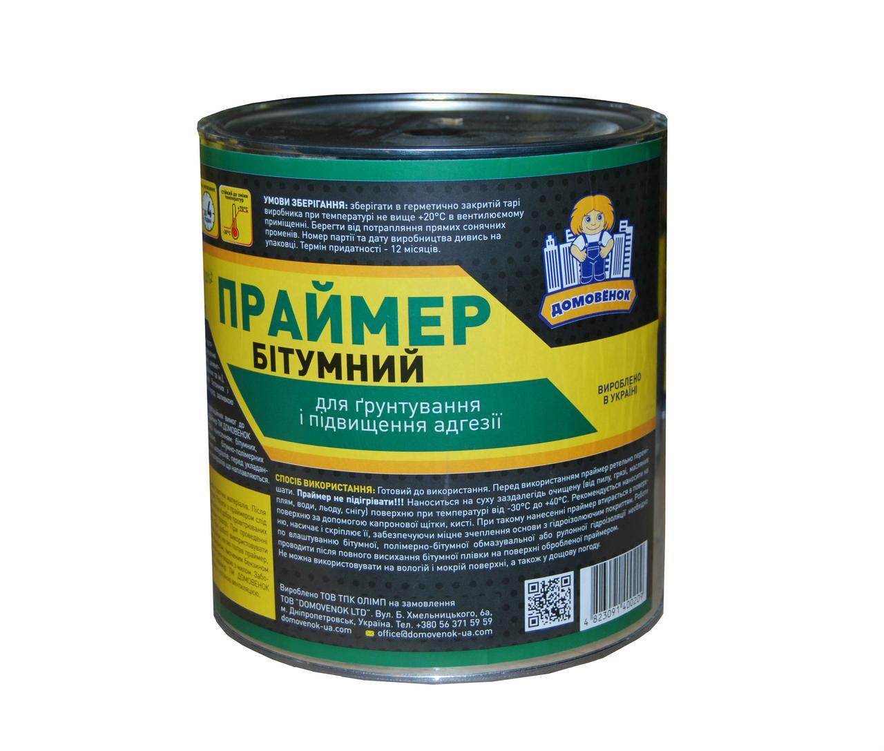 Праймер ALPITEC битумный 10л