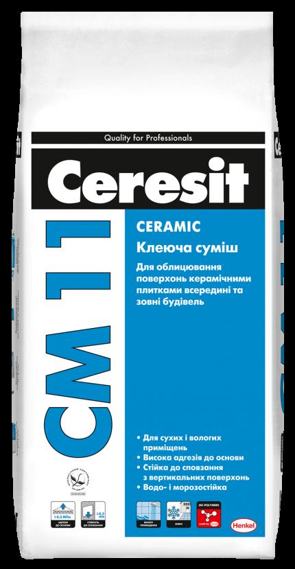 Клей для плитки Ceresit СМ11 5кг