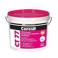 Штукатурка мозаичная Ceresit СТ 77 TIBET 6 (1,4-2,0mm) 14кг