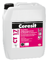 Грунтовка глубокопроникающая Ceresit CT17 СУПЕР бесцветная (под покраску) 10л