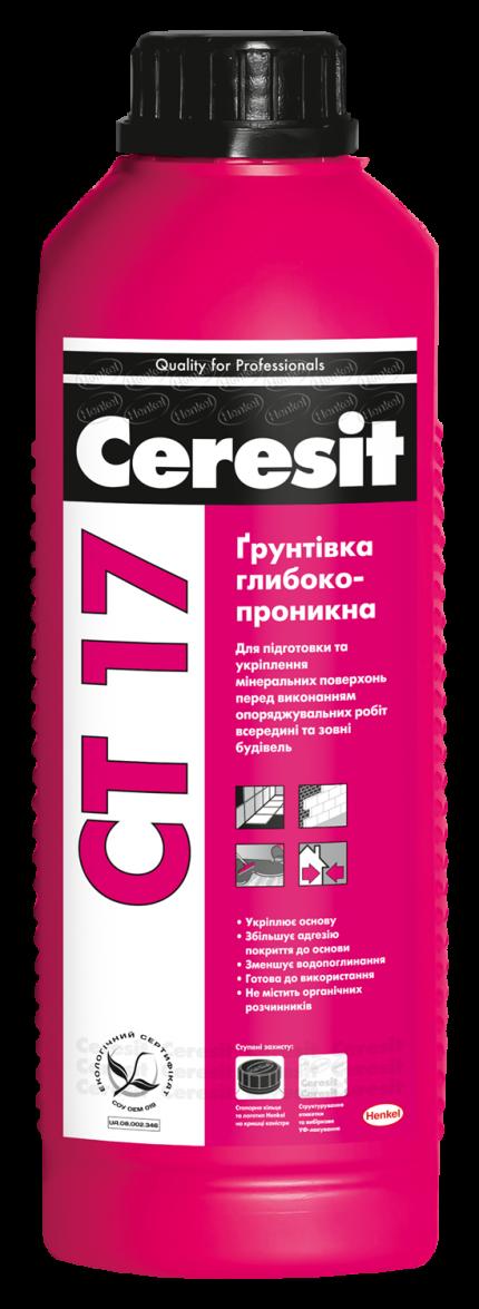 Грунт глубокопроникающий Ceresit СТ17 2л