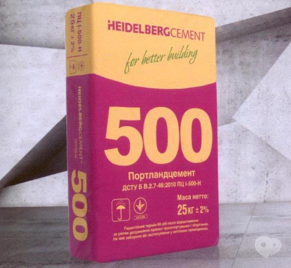 Цемент  ПЦ I-500 25кг Хайдельберг