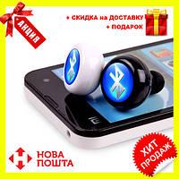 Беспроводные белые стерео наушники AirBeats Bluetooth mini 4.0 Stereo Headset White   блютуз гарнитура