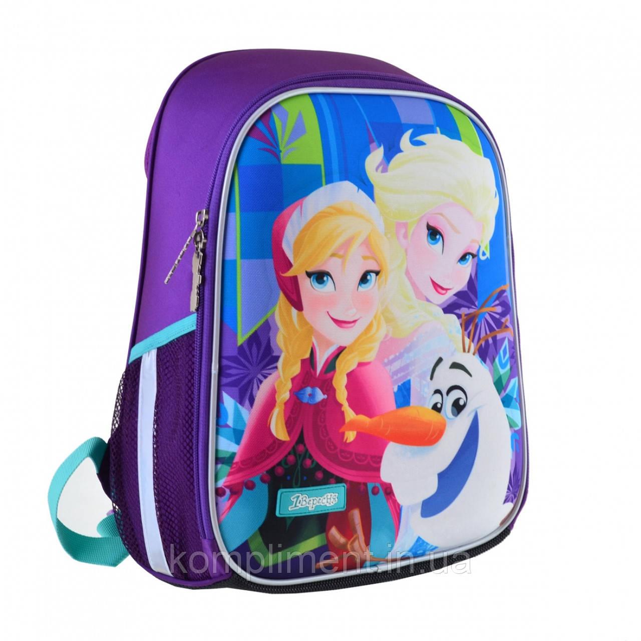 """Рюкзак шкільний каркасний ортопедичний для дівчинки H-27 """"Frozen"""""""