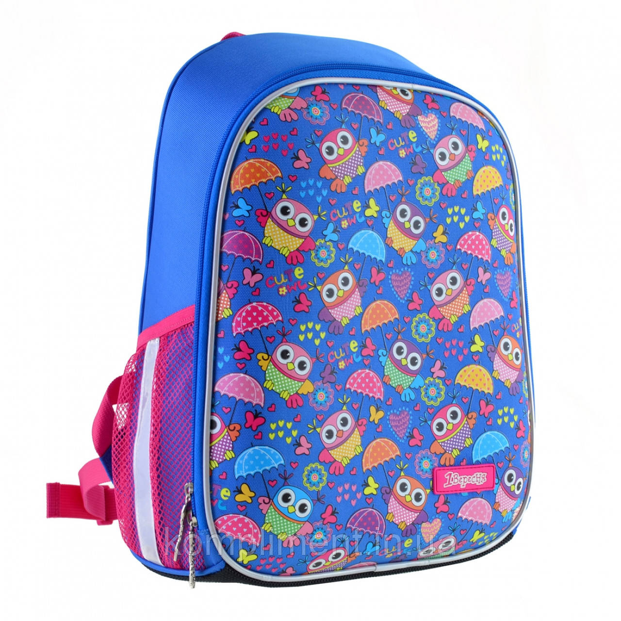 """Рюкзак каркасний ортопедичний для дівчинки H-27 """"Owl party"""""""