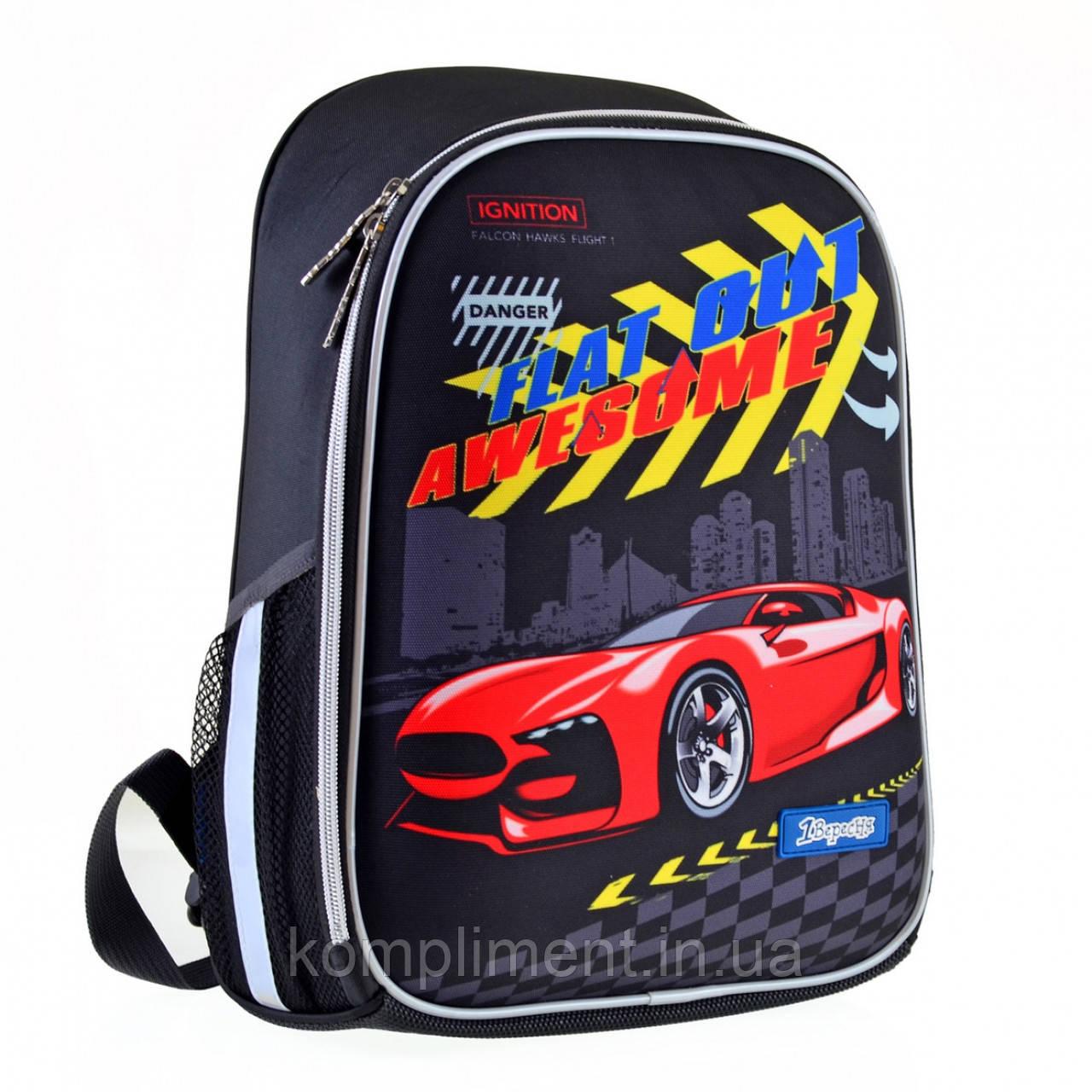 """Рюкзак школьный каркасный ортопедический для мальчика H-27  """"Racing"""""""
