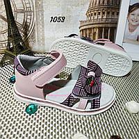 Элегантные детские босоножки, сандали для девочки. Р. 26-31
