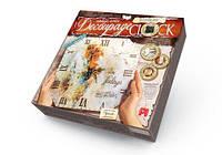 "Набор для декупажа Dankotoys ""Decoupage Clock Чувства"", с рамкой DKC-01-07"