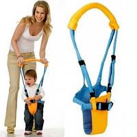 Вожжи детские для первых шагов ходунки
