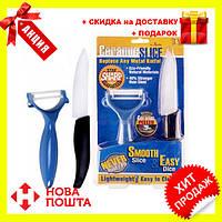 Набор керамический нож и устройство для очистки кожуры PN 15 | овощечистка | нож с нержавеющим лезвием