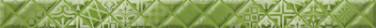 RELAX AURA Зеленый ФРИЗ 400*30 1 СОРТ