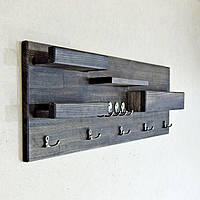 Ключница деревянная Вартбург капучино
