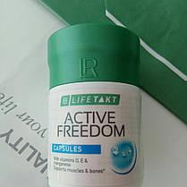 Freedom Plus LR (Фридом Актив) - для суставов и мышц. 60 капсул., фото 3