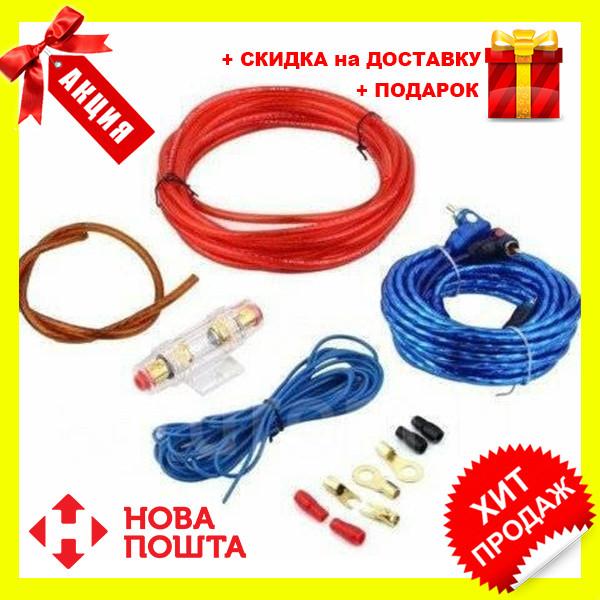 Комплект проводов для сабвуфера X9   провода для подключения усилителя для сабвуфера