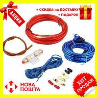 Комплект проводов для сабвуфера X9   провода для подключения усилителя для сабвуфера, фото 1
