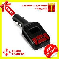 FM модулятор автомобильный FM MOD. CM i16 с зарядкой для телефона от прикуривателя | ФМ модулятор трансмиттер