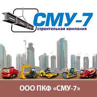 Услуги самосвалов КАМАЗ 15 тонн