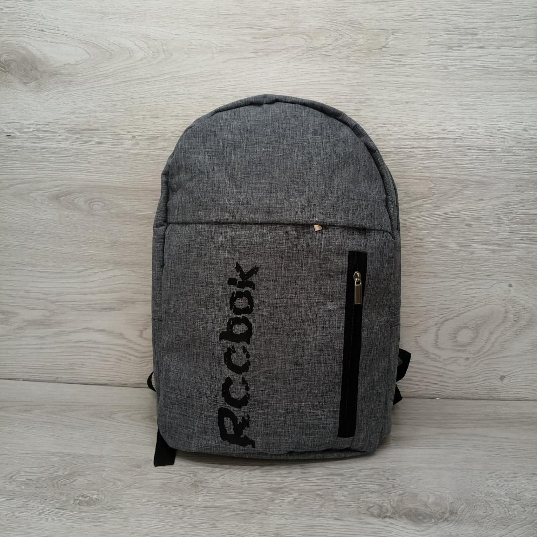 Рюкзак спортивний міської Reebok чоловічий сірий