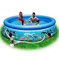 Семейный надувной бассейн Intex 336х76 см