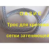 Трос латунированный в ПВХ оплетке 2,5мм диаметр - длинна 10м или 15м или 20м для крепежа сетки затеняющей., фото 5