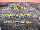Трос латунированный в ПВХ оплетке 2,5мм диаметр - длинна 10м или 15м или 20м для крепежа сетки затеняющей., фото 2