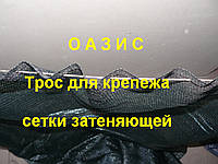 Трос латунированный в ПВХ оплетке 2,5мм*20м для крепежа сетки затеняющей, защитной маскировочной