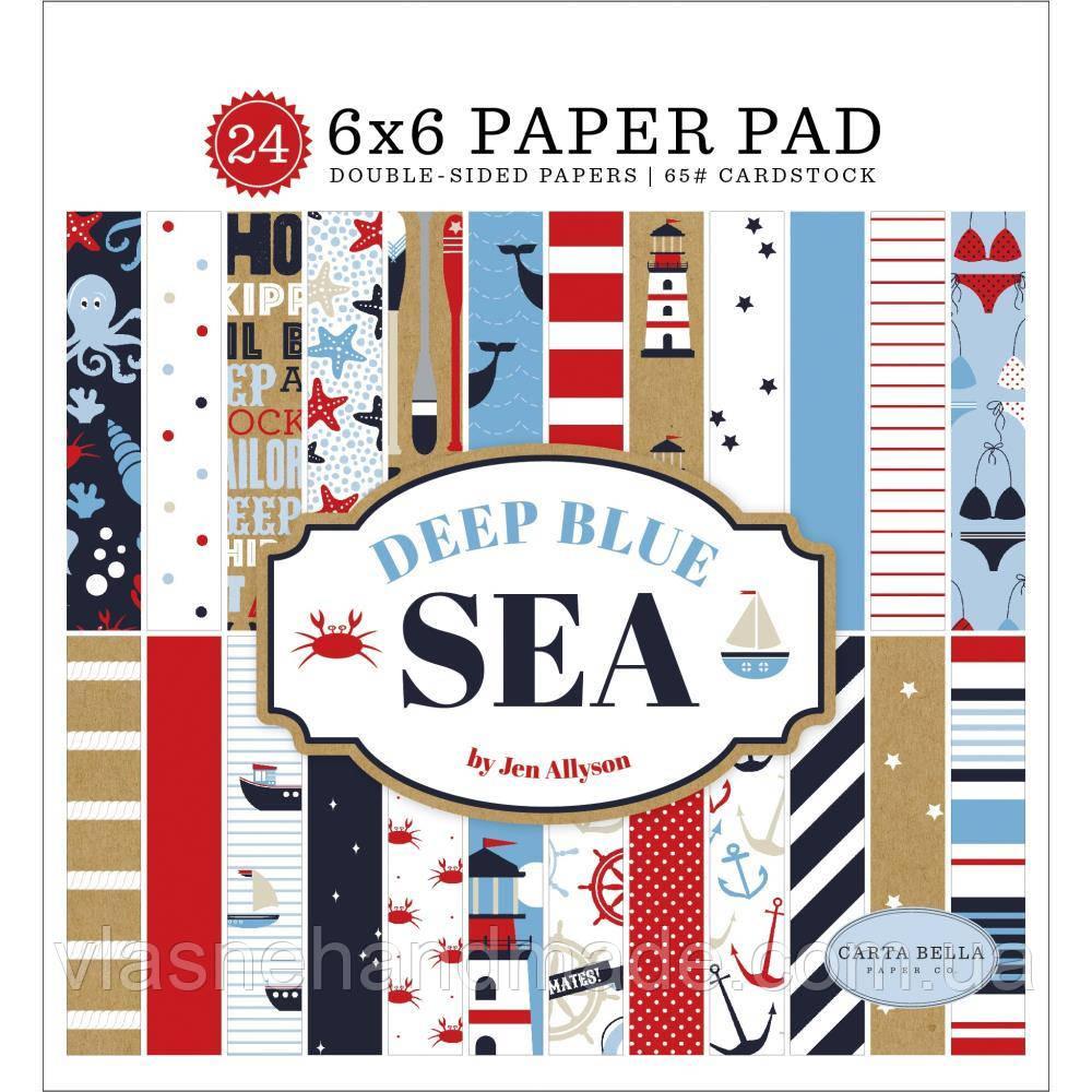 Набір двостороннього паперу - Deep Blue Sea - Carta Bella - 15х15 Ціна за пів набору!!!