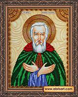 """Набор для вышивки бисером """"Икона Святой Иосиф"""""""
