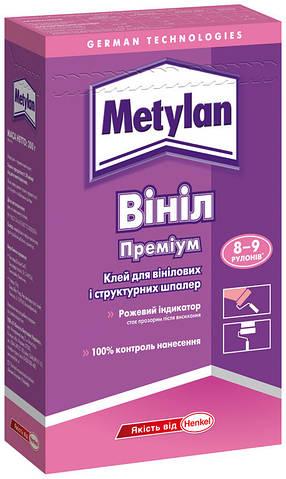 Клей обойный Метилан Винил Премиум 300 г