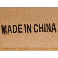 Стоит ли покупать товары, привезенные из Китая?