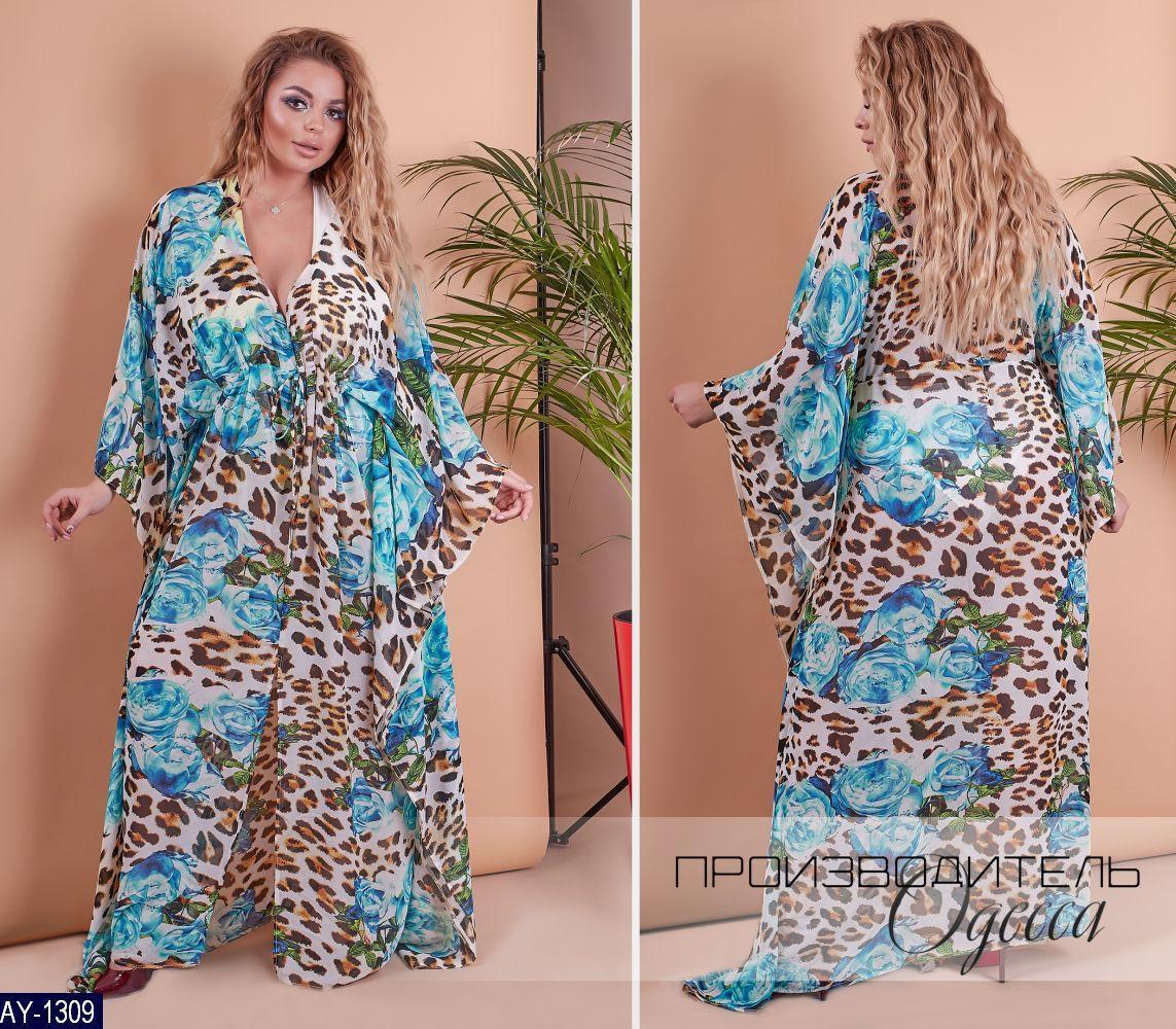 843b7b976c720 Шикарная длинная женская пляжная туника в ярких цветах с 50 до 60 размер -  Удача-