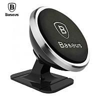 Магнитный автомобильный держатель для смартфона Baseus Car and Desk Holder Magnetic 360 Rotation