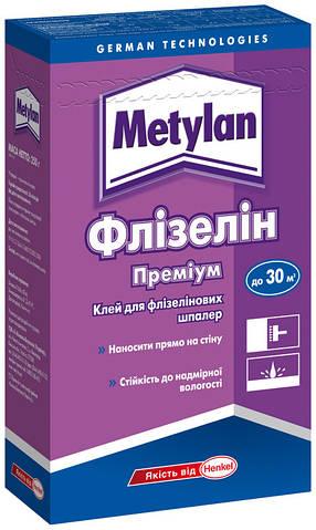 Клей обойный Метилан Флизелин Премиум 250 г