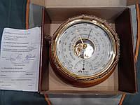 Настінний барометр Утес з термометром 210мм. діаметр, оригінал, супер якість