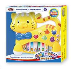 Музыкальная игрушка Play Smart Орган Пианино знаний с животными, цвет жёлтый (7657-А)