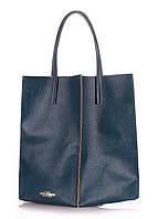 Кожаная сумка POOLPARTY milan-ranch-blue, фото 1