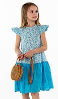Платье Незабудка SIGI 128 см Голубой Sigi-0012, КОД: 264616