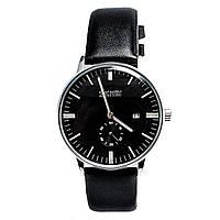 Часы Skmei 9083 Black BOX 9083BOXBK, КОД: 116024