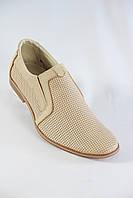 Летние кожаные туфли  от производителя