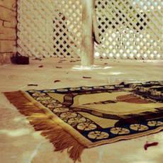 Религиозные товары для мусульман