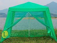 Шатер трапеция, садовый с москитной сеткой 3х3 метра